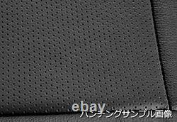 Spiegel seat cover for Mitsubishi mini cab truck U61T/U62T (H13.1-H23.10) black